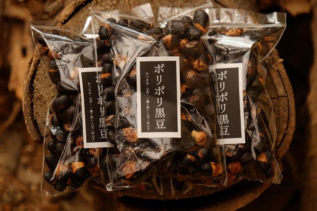 ポリポリ黒豆